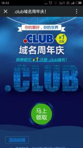 club-002
